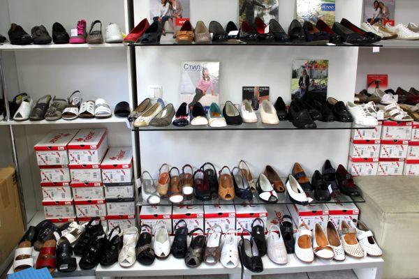 Алматы магазин обувь